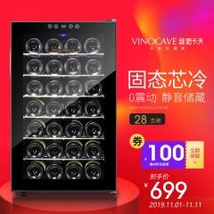 维诺卡夫SC-28AJP电子恒温红酒柜|官方正品| 经典不锈钢层架