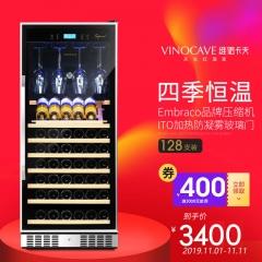 维诺卡夫希尔曼系列 CWC-128A 压缩机恒温红酒柜| | 全新工艺| 官方正品
