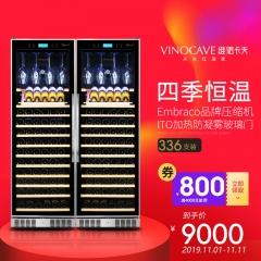 维诺卡夫希尔曼系列 CWC-168AX2压缩机恒温酒柜| 全新工艺(对开门款)