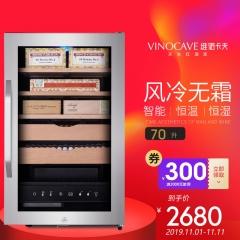 Vinocave/维诺卡夫 SC-28AH 电子智能恒温恒温 雪茄柜//茶叶柜(2020新品上市)