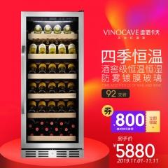 维诺卡夫 PRO128A 酒窖级压缩机恒温红酒柜  官方正品 