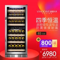 维诺卡夫 PRO128B 酒窖级压缩机恒温红酒柜 官方正品 