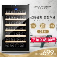 维诺卡夫SC-28AJP电子恒温红酒柜|官方正品| 经典榉木层架
