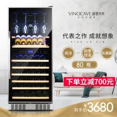 维诺卡夫(Vinocave)希迩曼系列 CWC-128B压缩机恒温酒柜|官方正品|(双温款)
