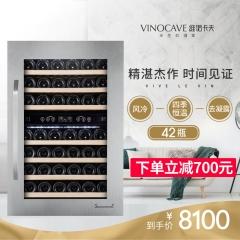 维诺卡夫 PRO130B 酒窖级恒温系统酒柜 不锈钢
