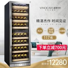 维诺卡夫 PRO168B 酒窖级压缩机恒温红酒柜 |官方正品|