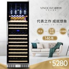 维诺卡夫(Vinocave)希尔曼系列 CWC-168B压缩机恒温酒柜  官方正品(双温款)