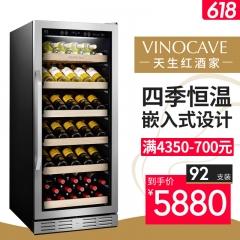 维诺卡夫 PRO128A 酒窖级压缩机恒温红酒柜 |官方正品|