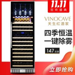 维诺卡夫(Vinocave)希尔曼系列 CWC-168B压缩机恒温酒柜| 官方正品(双温款)