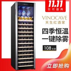 维诺卡夫(Vinocave)希尔曼系列 CWC-108J压缩机恒温酒柜|| 全新工艺| 官方正品