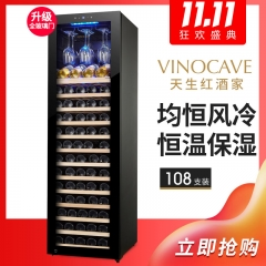 维诺卡夫 CWC-280A压缩机恒温红酒柜 255L容量 官方正品