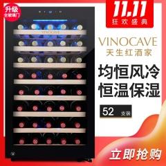 维诺卡夫(Vinocave)尼斯1978系列  CWC-120A 压缩机恒温红酒柜120L容量