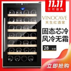 维诺卡夫SC-28AJP电子恒温红酒柜 28瓶装 经典榉木层架