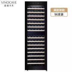 Vinocave/维诺卡夫JC-268A纤薄系列大容量恒温酒柜-单双温可选 双温款