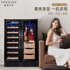 维诺卡夫 CWC-150CJP多功能双开门恒温酒柜冰吧-可嵌入式